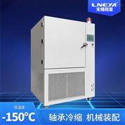 金属冷处理用设备如何正确的维护