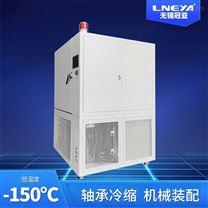 金屬冰凍處理機的作用主要有以下幾點