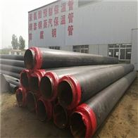 管径219直埋热水输送保温管