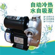 家用热水器自动增压泵管道自吸泵