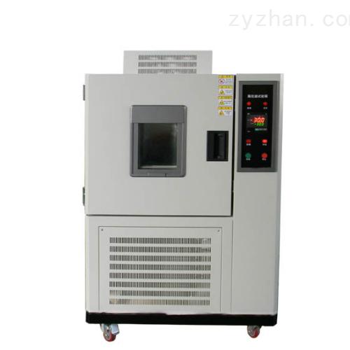 GDW4050高低温试验箱