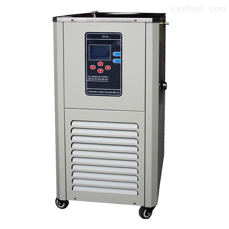 低温冷却液循环泵20L/-30°C
