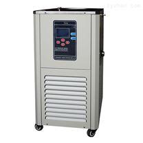 低溫冷卻液循環泵20L/-30°C