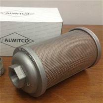 特价美国ALWITCO消声器、ALWITCO阻尼消音器