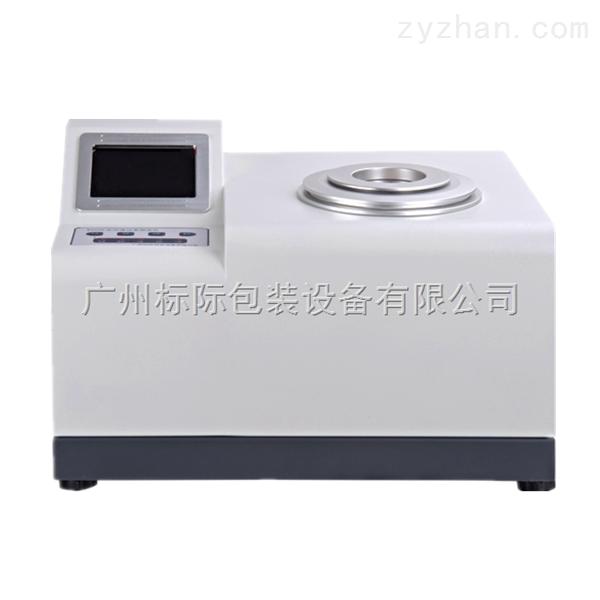 GB1037药包材水汽透过率测定仪