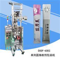 DXDF-60EC葛根粉、天麻粉、山药粉圆角粉剂包装机
