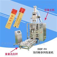 DXDF-P6多列圆角/异形袋粉剂包装机