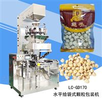 LC-GD170水平给袋式颗粒包装机