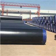 DN150聚氨酯采暖防腐保温管