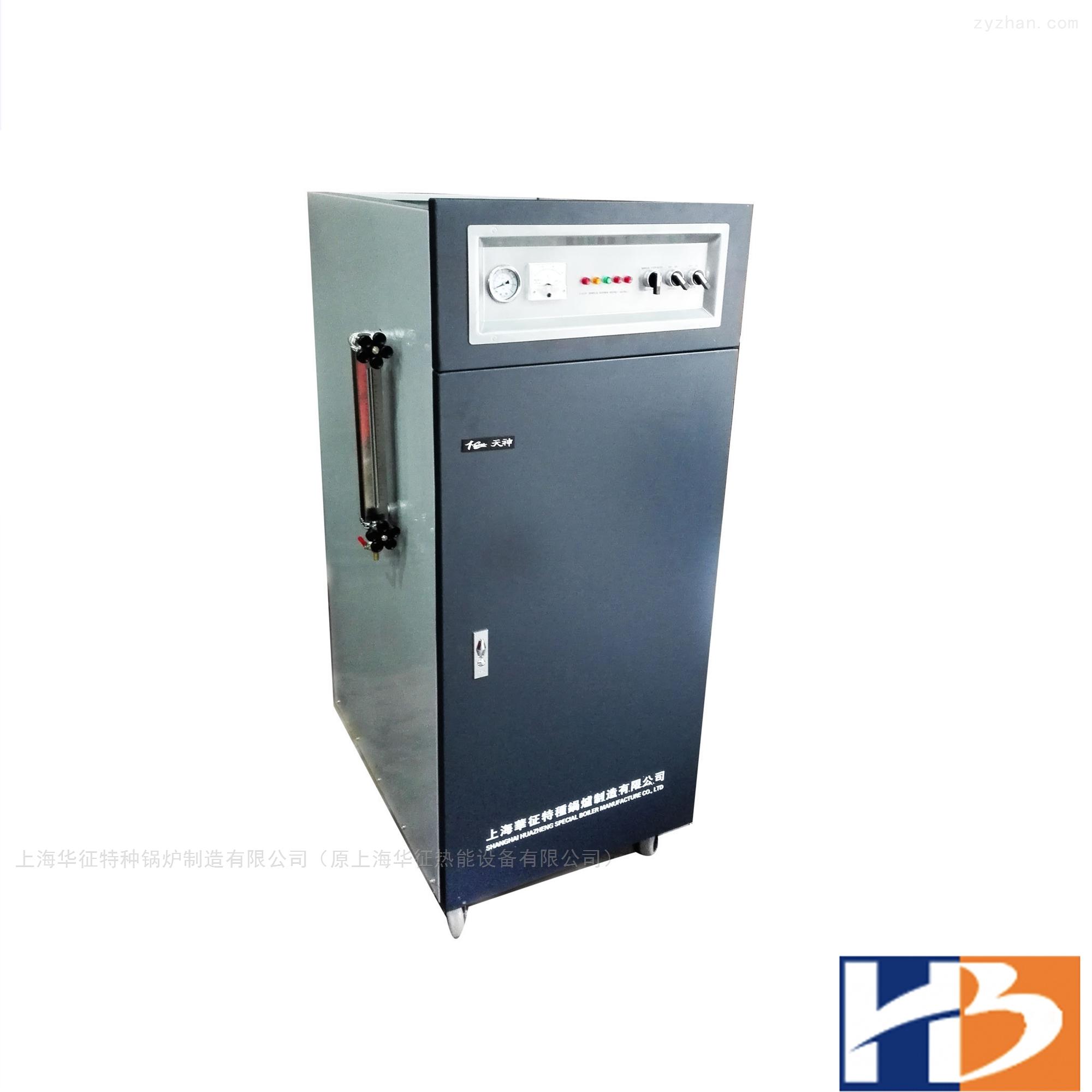 供应全自动蒸汽发生器、热水炉、蒸汽锅炉 HX-24D-0.7