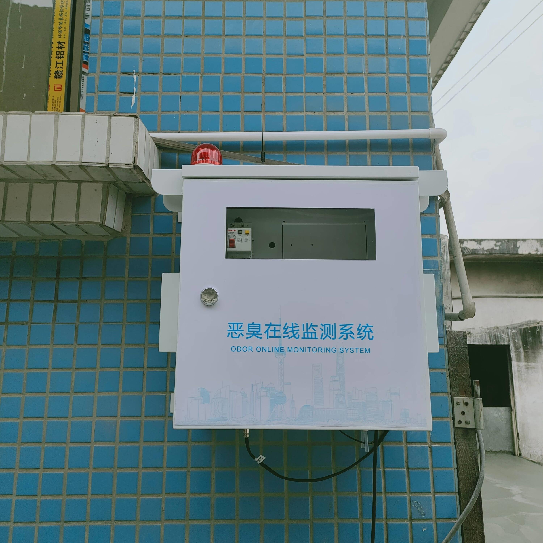 广东污水处理厂恶臭异味在线监测解决方案