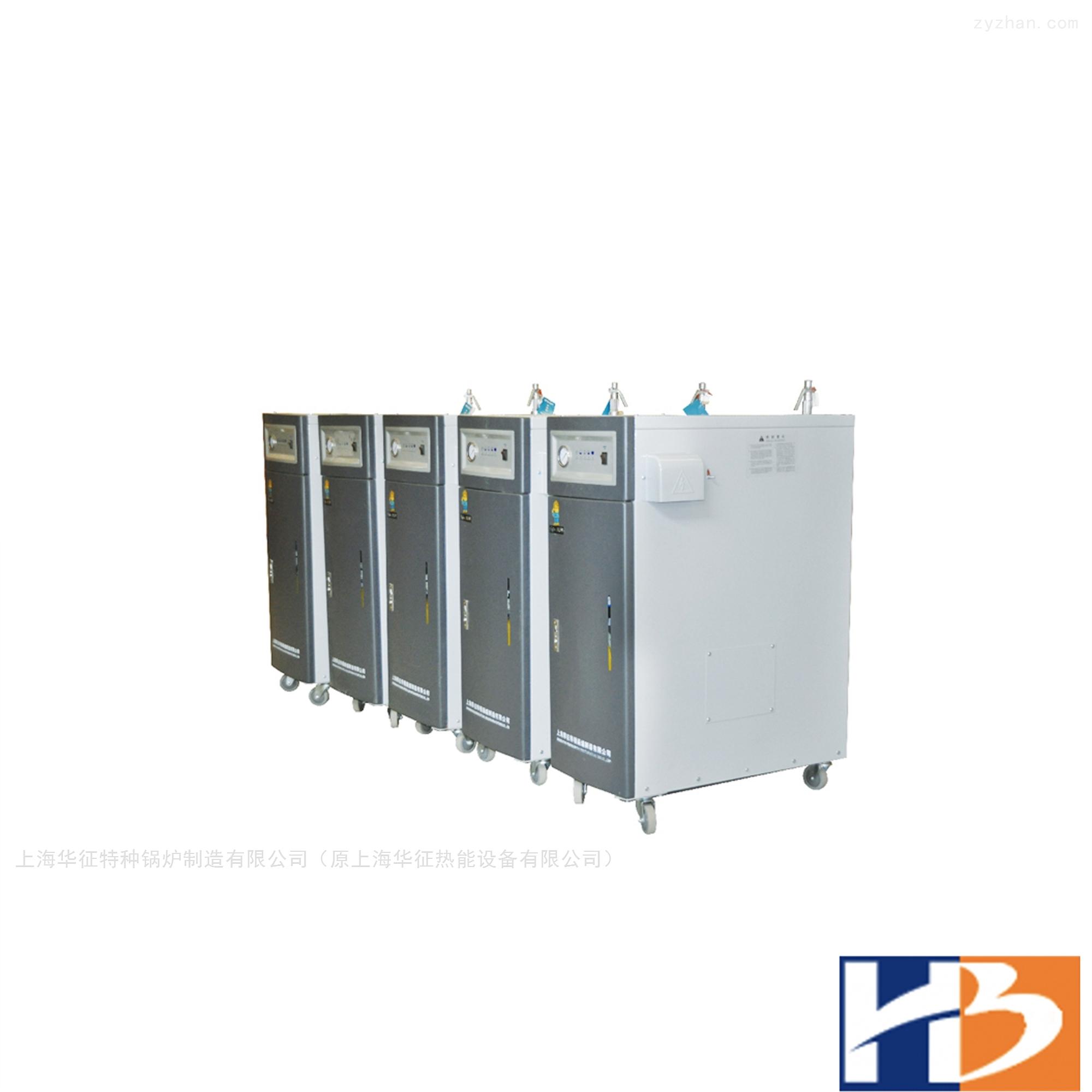 供应京沪高速桥梁养护型号24kw电蒸汽锅炉。