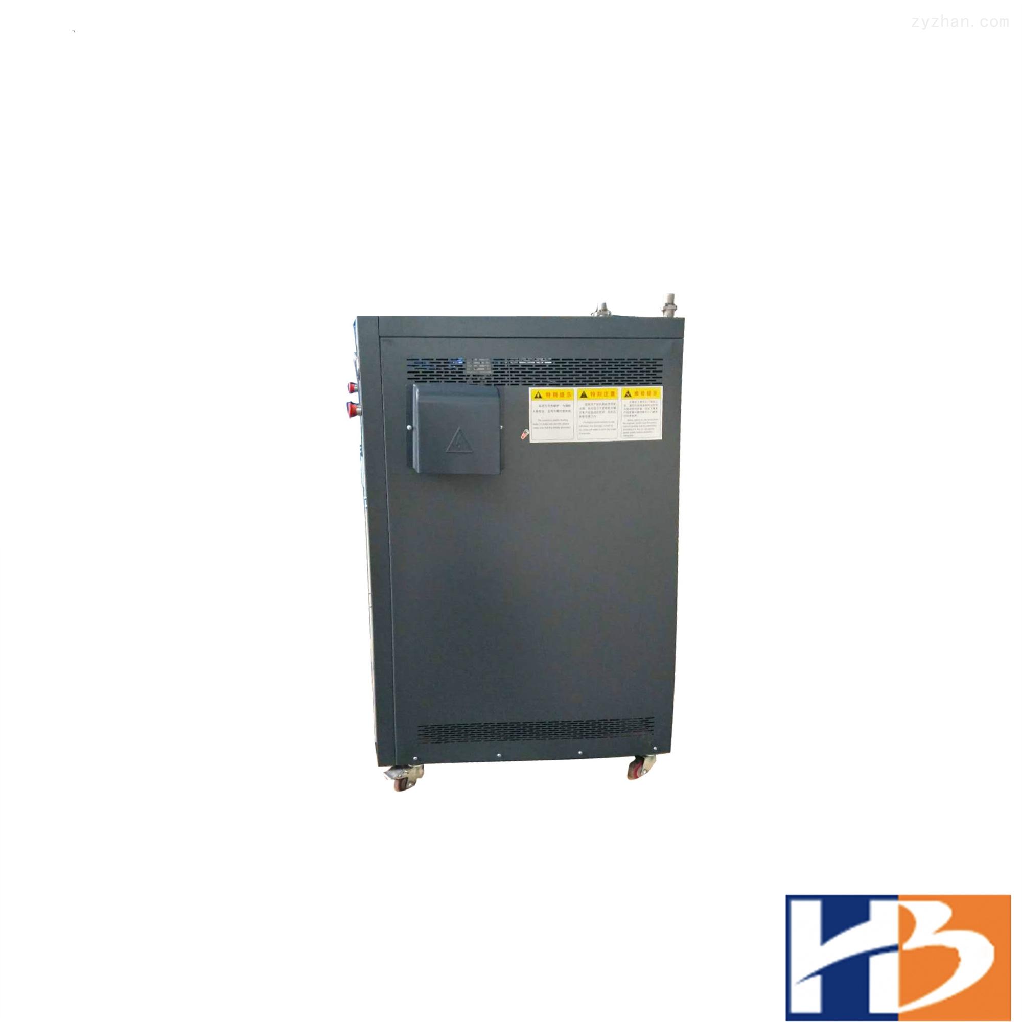 供应电锅炉、蒸汽发生器、蒸汽锅炉 HX-180D-0.7
