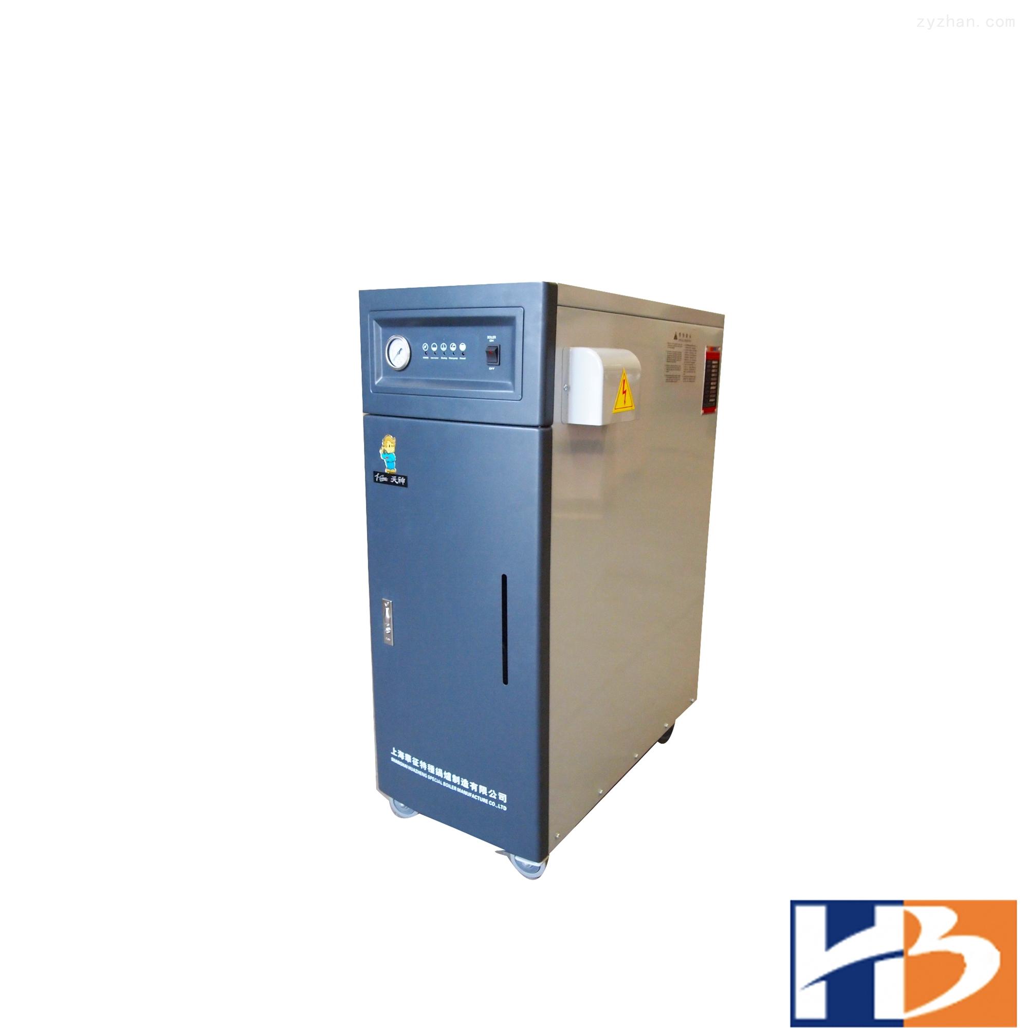 供应天神HX-12D-0.7锅炉