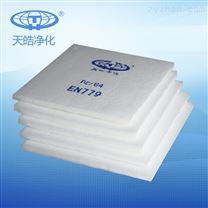 DE/G型初效空气过滤棉
