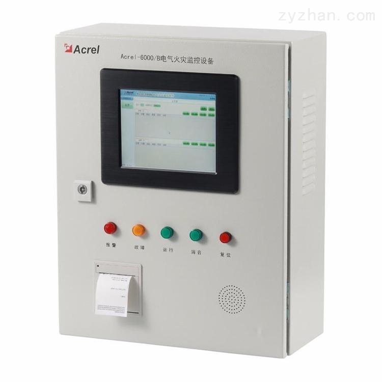 电气火灾监控系统
