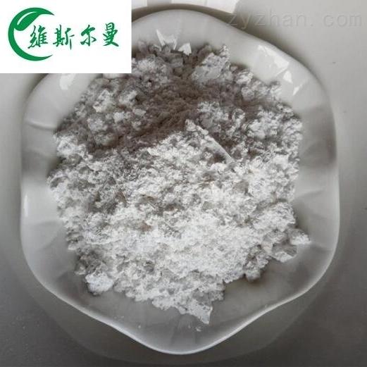 叔丁氧羰基-L-羟脯氨酸甲酯-74844-91-0