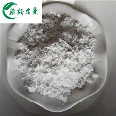 维斯尔曼Fmoc-L-谷氨酸-1-叔丁酯-84793-07-7