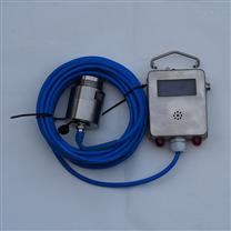 15米矿用本安型雷达物位传感器GUL15