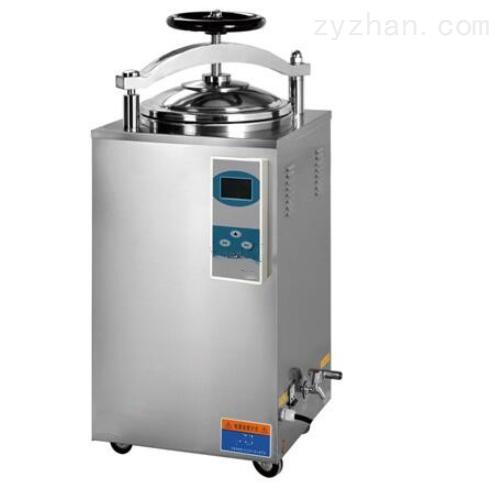 LS-100HD液晶显示自动型立式压力蒸汽灭菌器