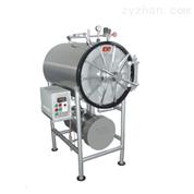 YXQ.WY25.600卧式圆形压力蒸汽灭菌器