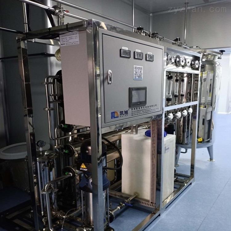 保健品纯化水设备