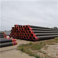 管径426防腐聚氨酯回水保温管