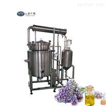 实验室芳香植物精油提取设备