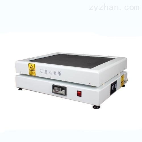 高温石墨电热板YKM-400A