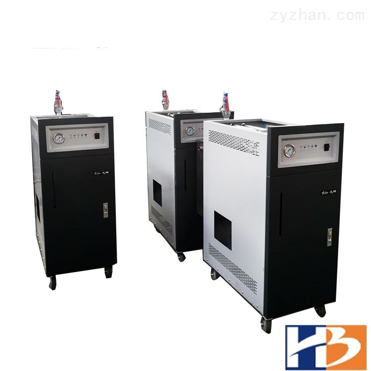供应60kw电锅炉(86公斤蒸发量)