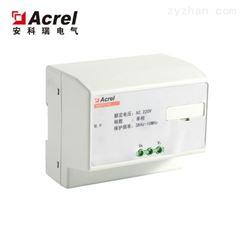 ANHPD100单相谐波保护器
