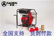 薩登DS150WPE排污泵柴油自吸泵品牌哪家好