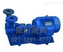 W、1W、BD型漩渦泵
