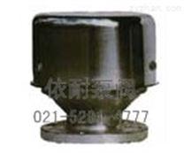 FZT-1型阻火通气帽