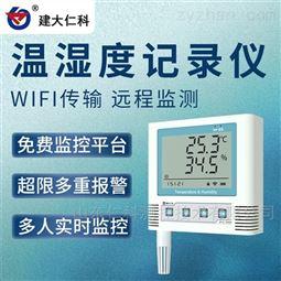 建大仁科 温度湿度测量设备 温湿度记录仪