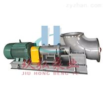 轴流泵-HZW化工轴流泵价格