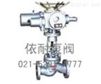 J941H電動截止閥