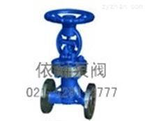 GWJ41國標波紋管截止閥