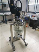高速分散真空均质乳化机