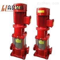 XBD-I立式多級消防泵