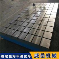 龙门刨床加工铸铁平台平板样品件销