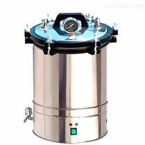 XFS-280B手提式电热压力蒸汽灭菌器