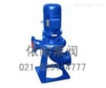 LW型直立式無堵塞排污泵