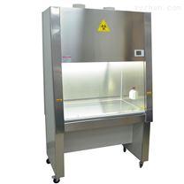 BHC-1000A2經濟型單人單面生物安全柜