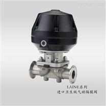 進口衛生級氣動隔膜閥彈性隔膜