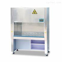 二级生物安全柜BHC-1300IIA/B3全排风