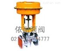 ZJHF襯氟塑料氣動波紋管調節閥