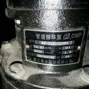 南方水泵CDLF不銹鋼立式多級離心泵