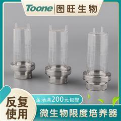 TW-Ⅲ封閉式反復使用過濾器