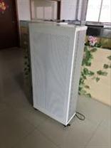 深圳空气自净器厂家